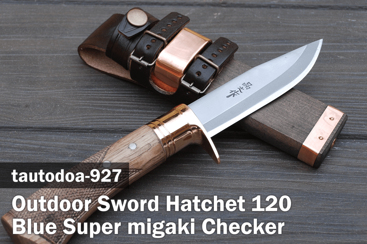 tosa hammer forged blade toyokuni knives japan knives mobile